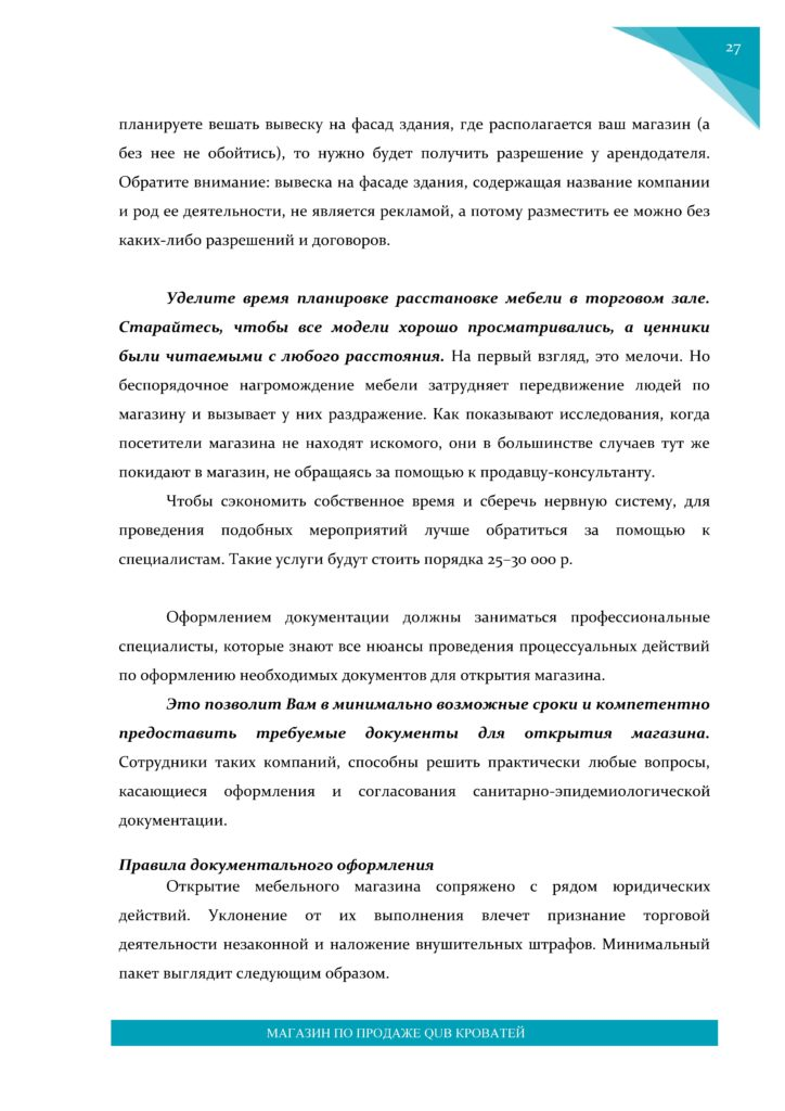 Page_00028