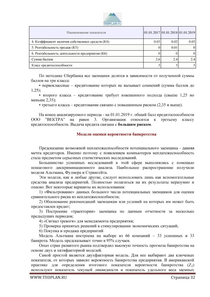 Page_00032