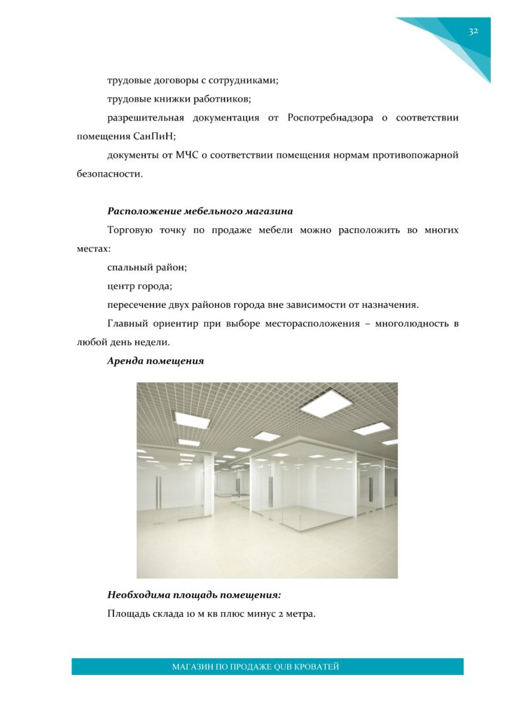 Page_00033