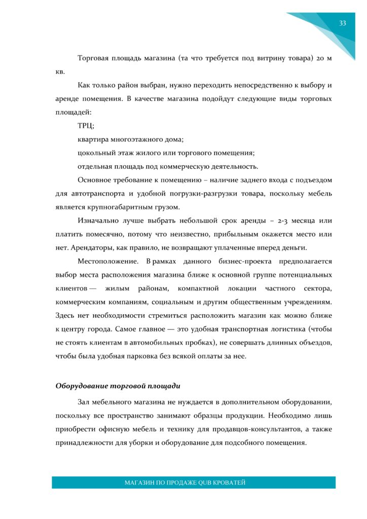 Page_00034