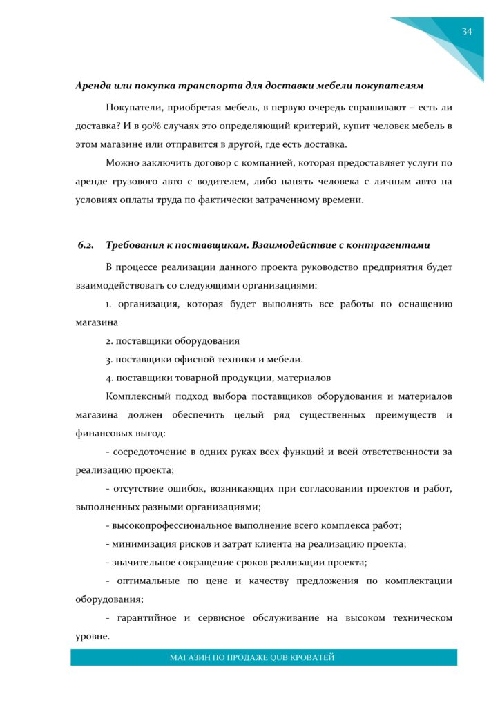 Page_00035