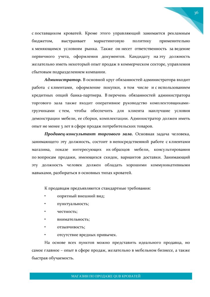 Page_00037