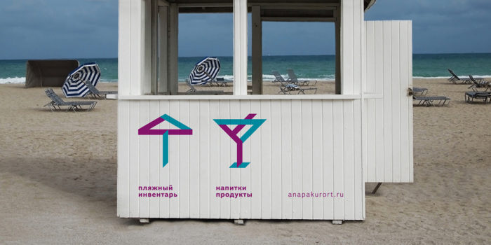 Пляжные бизнес идеи или как заработать летом: татуировки, массажные процедуры, семейные фотографии, камеры хранения
