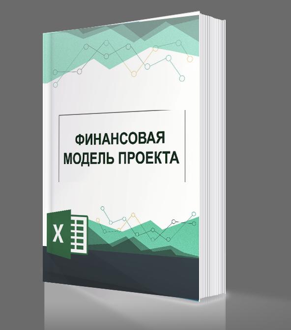 magazin-modelej-proekta-2