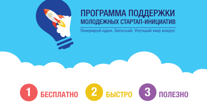 Шесть простых в реализации стратегий поддержки  для стартапов