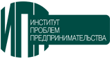 ООО «Институт проблем предпринимательства»