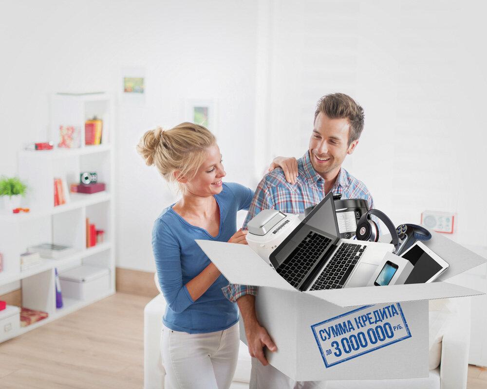 Полезные рекомендации для желающих взять потребительский кредит