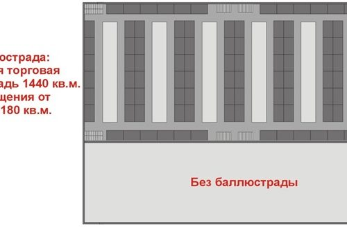 проект комплекса крыма2018