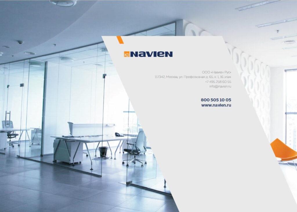 Презентация проекта компании